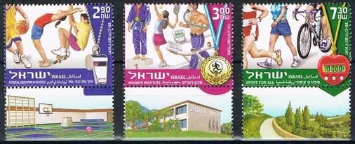 Israël postfris 2007 MNH 1910-1912 - Lichamelijke Opvoeding en Sport
